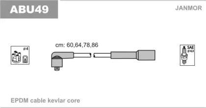 Высоковольтные провода зажигания на Фольксваген Гольф 'JANMOR ABU49'.