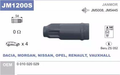 Вилка, катушка зажигания на Рено Лагуна 'JANMOR JM1200S'.