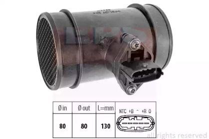 Регулятор потоку повітря EPS 1.991.034.