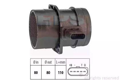 Регулятор потоку повітря на Шкода Йеті  EPS 1.991.357.