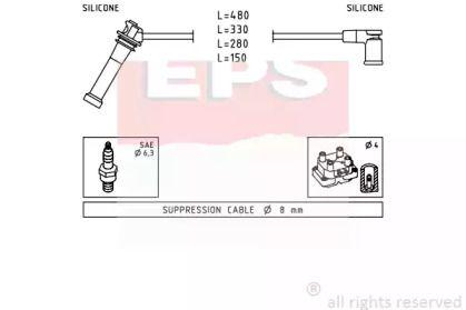 Високовольтні дроти запалювання на MAZDA MPV 'EPS 1.499.245'.
