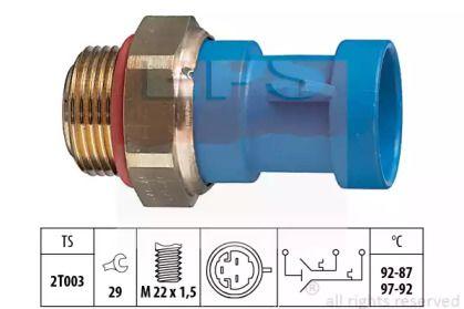 Датчик включения вентилятора на FIAT PALIO 'EPS 1.850.643'.