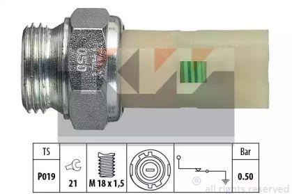 Датчик тиску масла KW 500 075.