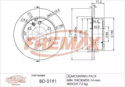 Задний тормозной диск на VOLKSWAGEN CRAFTER 'FREMAX BD-0191'.