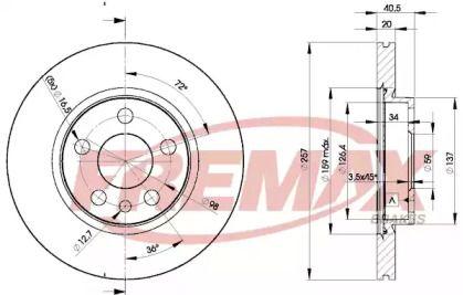 Вентилируемый передний тормозной диск 'FREMAX BD-4683'.