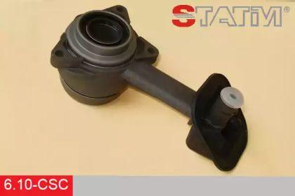 Гидравлический выжимной подшипник сцепления STATIM 6.10-CSC.