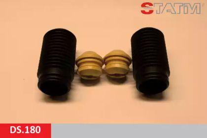 Комплект пильовика і відбійника на Мітсубісі Карізма 'STATIM DS.180'.