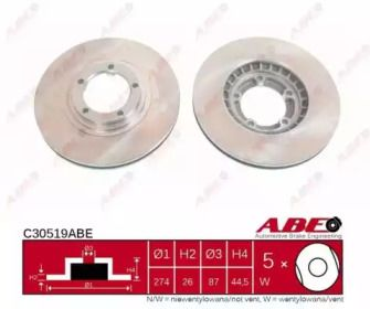 Вентилируемый передний тормозной диск на HYUNDAI H-1 'ABE C30519ABE'.