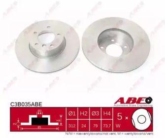 Вентилируемый передний тормозной диск на BMW 4 'ABE C3B035ABE'.