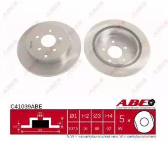 Вентилируемый тормозной диск на Ниссан Мурано 'ABE C41039ABE'.