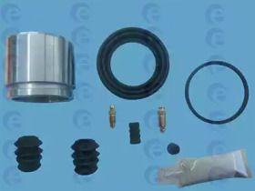 Ремкомплект переднього гальмівного суппорта на Мазда Деміо ERT 401862.