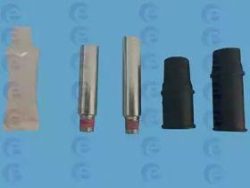 Комплект направляющих суппорта на VOLKSWAGEN GOLF 'ERT 410082'.