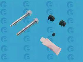 Комплект напрямних супорта ERT 410179.