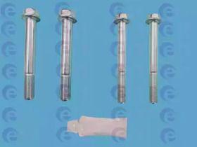 Комплект напрямних супорта ERT 410184.
