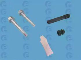 Комплект напрямних супорта 'ERT 410243'.