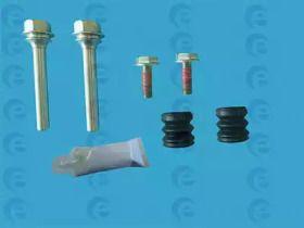 Комплект направляющих суппорта на SEAT TOLEDO 'ERT 410253'.