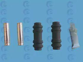 Комплект напрямних супорта ERT 410283.