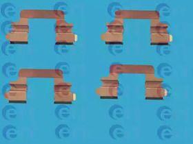 Скобы тормозных колодок на Альфа Ромео 159 'ERT 420052'.
