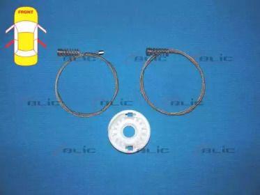 Ремкомплект стеклоподъемника на Фольксваген Пассат BLIC 6205-01-020814P.