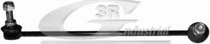 Передняя Правая стойка стабилизатора на SEAT LEON '3RG 21707'.