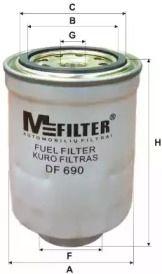 Паливний фільтр на Мазда СХ5 MFILTER DF 690.