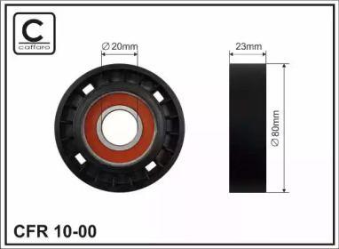 Ролик ремня генератора CAFFARO 10-00.
