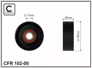 Натяжний ролик ременя генератора на Мерседес W212 CAFFARO 102-00.