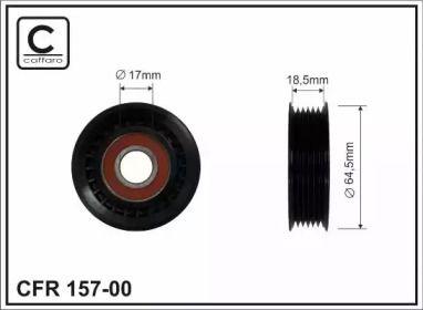 Ролик ременя генератора на Мерседес А Клас  CAFFARO 157-00.