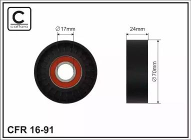 Натяжной ролик ремня генератора на Фольксваген Джетта 'CAFFARO 16-91'.