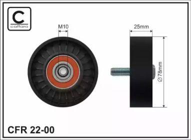 Ролик ремня генератора CAFFARO 22-00.