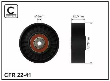 Ролик ремня генератора на SEAT TOLEDO CAFFARO 22-41.