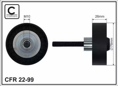 Ролик ремня генератора на Сеат Толедо CAFFARO 22-99.