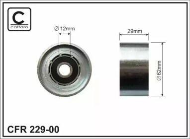 Обводной ролик ГРМ 'CAFFARO 229-00'.