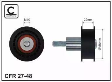 Обводной ролик ГРМ на SEAT ALTEA 'CAFFARO 27-48'.