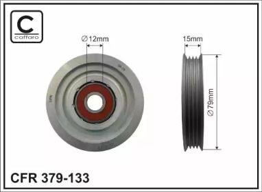 Ролик ремня генератора 'CAFFARO 379-133'.