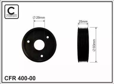 Натяжний ролик ременя генератора CAFFARO 400-00.