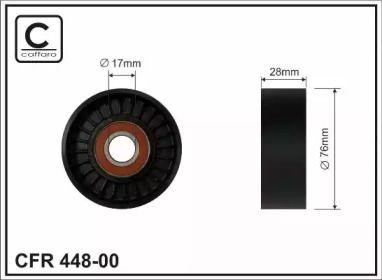 Натяжний ролик ременя генератора на HYUNDAI ACCENT 'CAFFARO 448-00'.