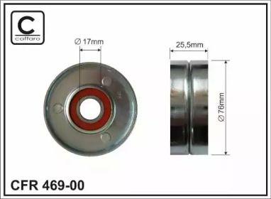 Натяжной ролик ремня генератора на Фольксваген Джетта 'CAFFARO 469-00'.