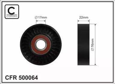 Натяжний ролик ременя генератора на MERCEDES-BENZ A-CLASS  CAFFARO 500064.