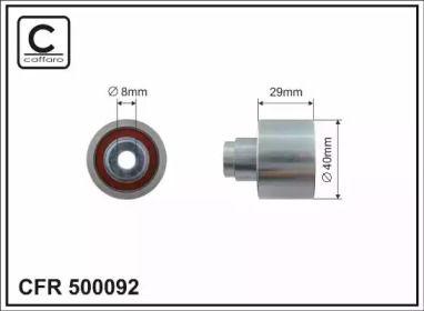 Обвідний ролик ГРМ CAFFARO 500092.