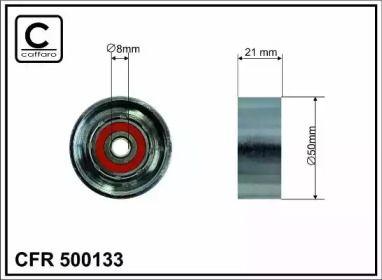 Обводной ролик ГРМ 'CAFFARO 500133'.