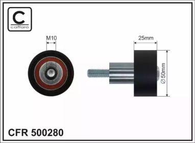 Обводной ролик ГРМ на Фольксваген Джетта 'CAFFARO 500280'.