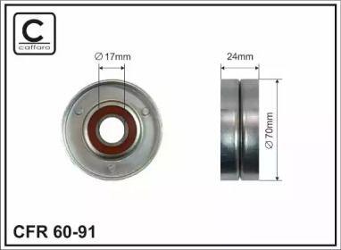 Натяжной ролик ремня генератора на SKODA OCTAVIA A5 'CAFFARO 60-91'.
