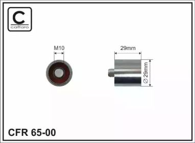 Обводной ролик ГРМ на SEAT LEON 'CAFFARO 65-00'.