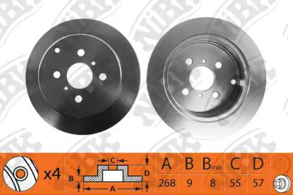 Задний тормозной диск 'NIBK RN1308'.