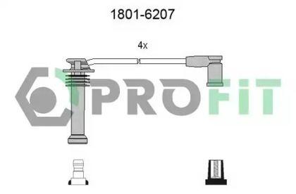 Високовольтні дроти запалювання на MAZDA MPV 'PROFIT 1801-6207'.