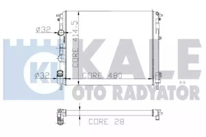 Алюмінієвий радіатор охолодження двигуна 'KALE OTO RADYATOR 207100'.