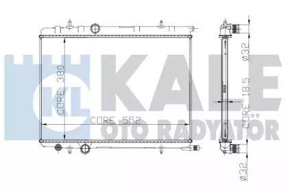 Алюмінієвий радіатор охолодження двигуна 'KALE OTO RADYATOR 225000'.