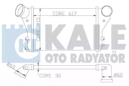 Интеркулер на Шкода Октавия А5 'KALE OTO RADYATOR 342100'.