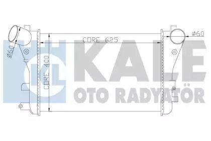Интеркулер на Шкода Октавия А5 'KALE OTO RADYATOR 342380'.